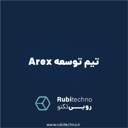 تیم توسعه Arex